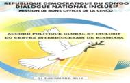Accord politique global et inclusif du centre inter-diocésain (31 Décembre 2016)